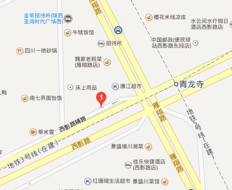 西安旗舰店.png