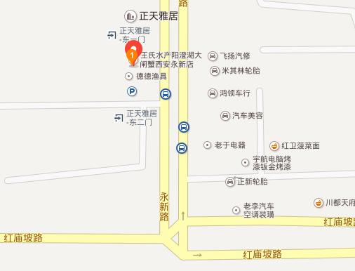 西安永新店.png