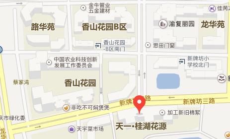 重庆旗舰店.png